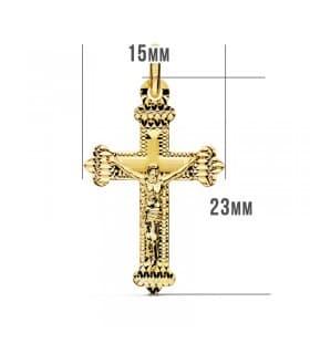 Cruz Irregular Cristo de Oro Amarillo 18K 23 mm Láser